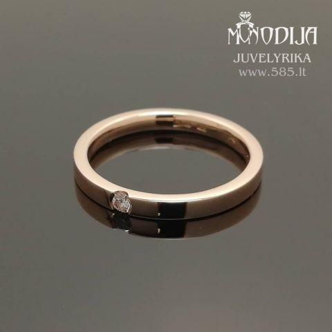 Sužadėtuvių žiedas puoštas briliantu. Svoris 2.5g, briliantas 0.04ct.  Kaina nuo 250€