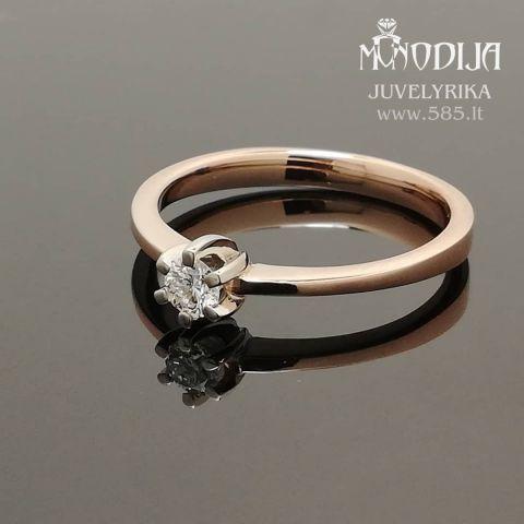 Sužadėtuvių žiedas su briliantu. Svoris 3g, briliantas 0.17ct. Kaina nuo 500€