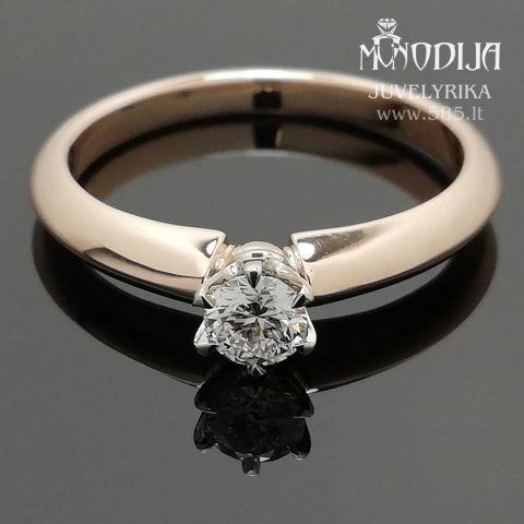 Sužadėtuvių žiedas su briliantu. Svoris 3g, briliantas 0.23ct. Kaina nuo 600€