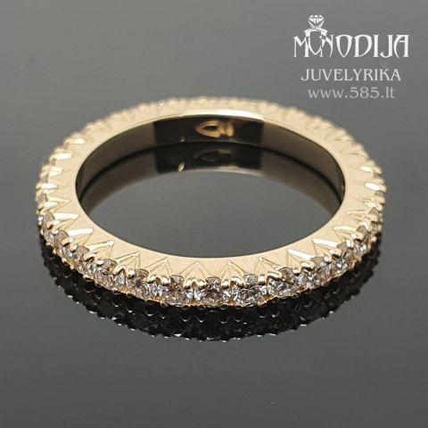 Geltono aukso žiedas puoštas briliantais. Svoris 3g, briliantai 32vnt po 0.03ct. Kaina nuo 1000€